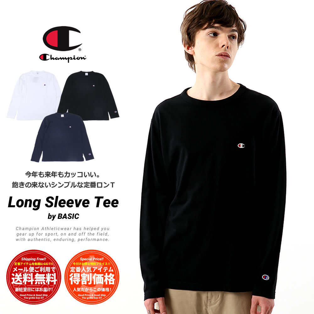 c39b8fc43153de CHAMPION チャンピオン 長袖Tシャツ BASIC LONG SLEEVE T-SHIRT C3-P401 ...