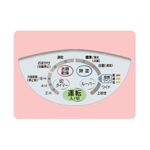 衣類乾燥除湿機 CD-S6319(W) (ホワイト)の商品画像|2
