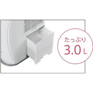 衣類乾燥除湿機 CD-S6319(W) (ホワイト)の商品画像|3