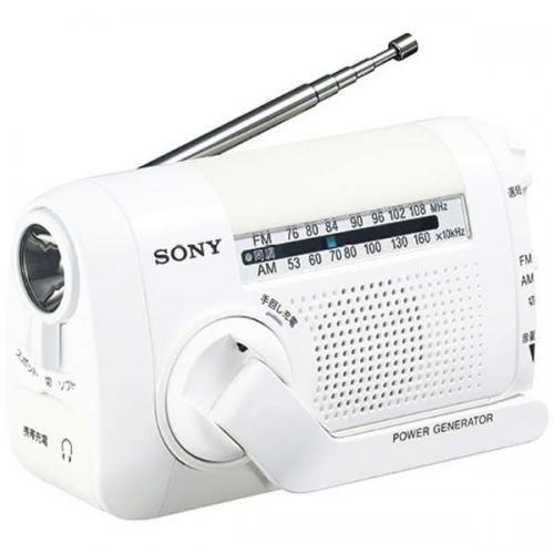 ソニー SONY 手回し充電FM/AMラジオ ワイドFM対応 ホワイト ICF-B09-W