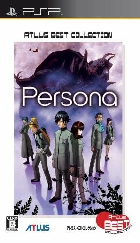 【PSP】 ペルソナ [アトラス・ベストコレクション]の商品画像|ナビ