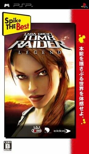 【PSP】スパイク・チュンソフト トゥームレイダー: レジェンド [Spike The Best]の商品画像|ナビ