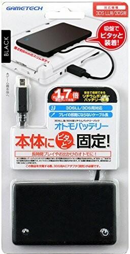 ゲームテック オトモバッテリー3DLL ブラックの商品画像|ナビ