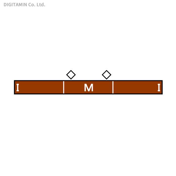 グリーンマックス GREENMAX 近鉄2013系観光列車「つどい」リニューアル後 動力付き3両編成セット 50661の商品画像|ナビ