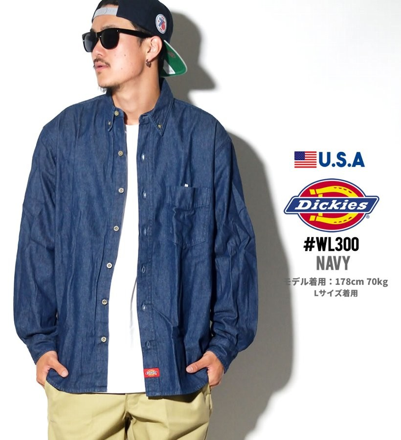 d777de0bef USモデル Dickies ディッキーズ デニムシャツ WL300 B系 ストリート系 ...