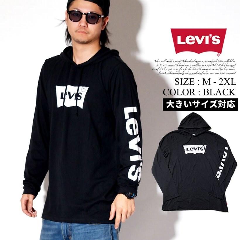 776256706825f3 リーバイス Tシャツ メンズ 長袖 パーカー ロンT フード付き LEVI'S 3LGLK1393CC 大きいサイズ USモデル