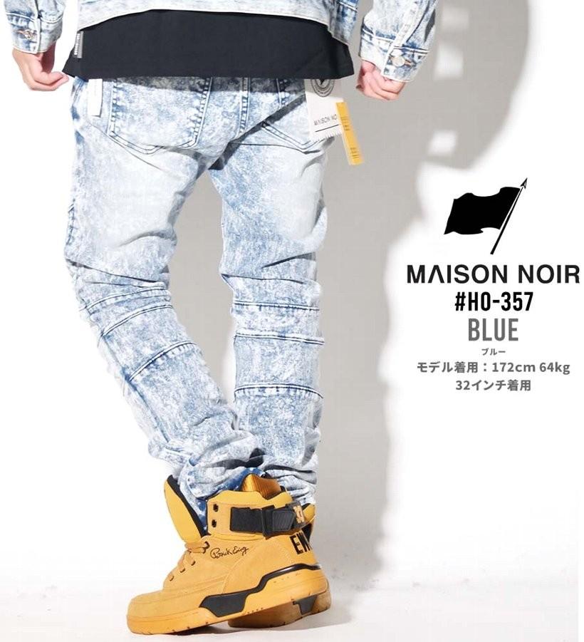 MAISON NOIR メゾンノワール デニムパンツ メンズ ロング ジーンズ バイカーパンツ HAZE DENIM HO-357