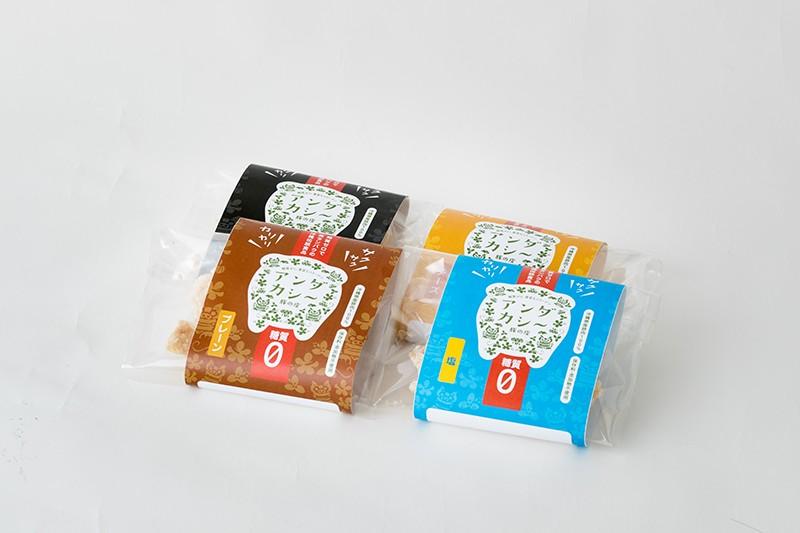 アンダカシー 小分け10袋セット 30g×10袋 (プレーン3、うす塩3、チーズ2、ペッパー2)の商品画像|2