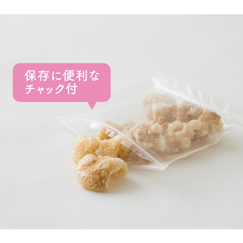 アンダカシー 小分け10袋セット 30g×10袋 (プレーン3、うす塩3、チーズ2、ペッパー2)の商品画像|4