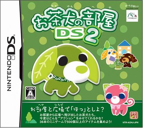 【DS】 お茶犬の部屋DS2の商品画像|ナビ
