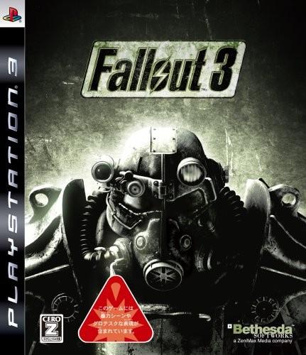 【PS3】ベセスダ・ソフトワークス Fallout 3の商品画像|ナビ