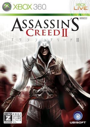 【Xbox360】 アサシン クリード IIの商品画像 ナビ