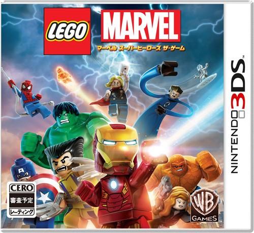 【3DS】ワーナー・エンターテイメント・ジャパン LEGO マーベル スーパー・ヒーローズ ザ・ゲームの商品画像 ナビ