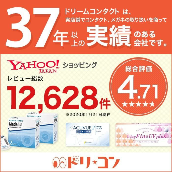 日本アルコン デイリーズアクアコンフォートプラスマルチフォーカル 30枚入り 24箱の商品画像|ナビ