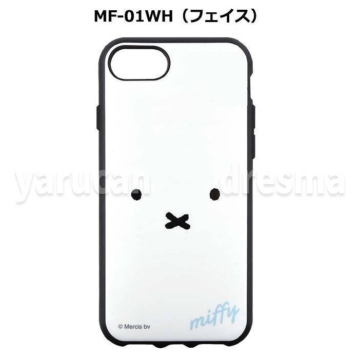 iPhone 8/7/6s/6用 ミッフィー IIIIfitケース ブルー MF-01BLの商品画像|3