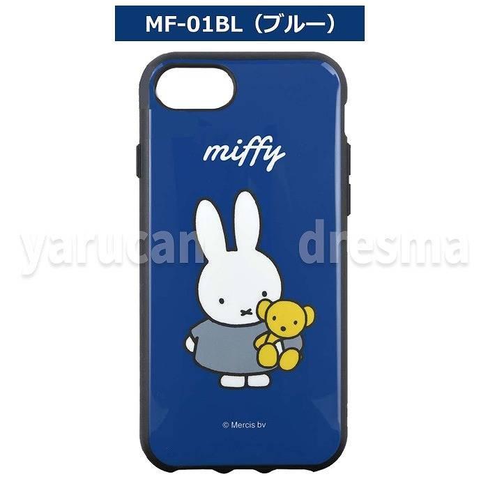 iPhone 8/7/6s/6用 ミッフィー IIIIfitケース ブルー MF-01BLの商品画像|4