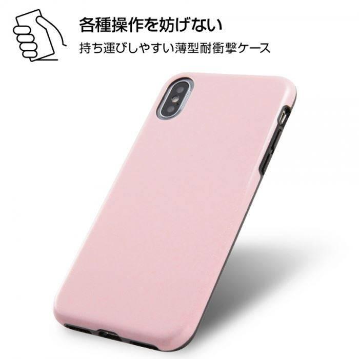 iPhone XS/X用 TPUソフトケース 耐衝撃Light Pastel ペールピンク RT-P20CP2/PPの商品画像|2