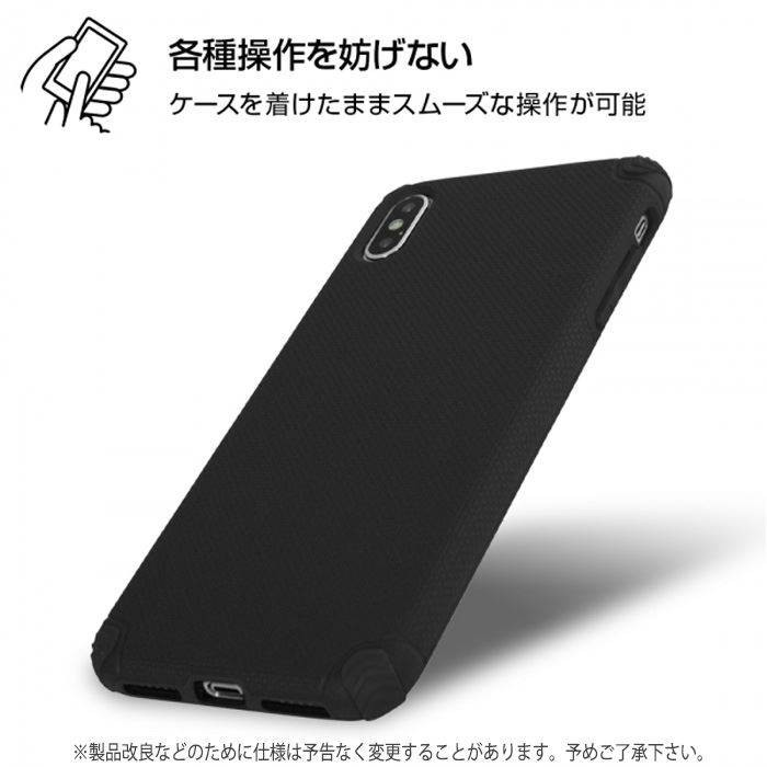 iPhone XS Max用 耐衝撃ケース CrashResist+ ブラック RT-P19SC3/Bの商品画像|2