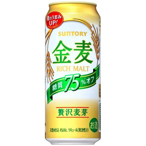 サントリー 金麦 糖質75%off 500ml缶 2ケース(48本)の商品画像|2