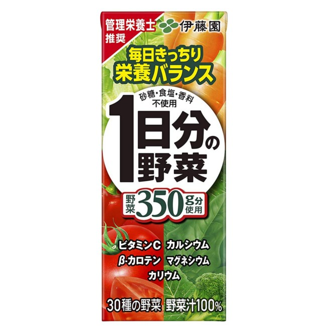 伊藤園 1日分の野菜 30種類の野菜 200ml×24本 紙パックの商品画像|ナビ