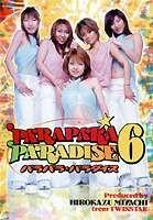 【DVD】 PARAPARA PARADISE (6)