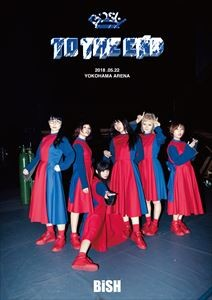 """【DVD】 BiSH""""TO THE END"""""""