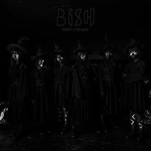 PAiNT it BLACK (CD)