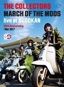 """THE COLLECTORS live at BUDOKAN""""MARCH OF THE MODS""""30th anniversary 1 Mar 2017【Blu-ray】"""