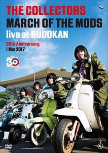 """THE COLLECTORS live at BUDOKAN""""MARCH OF THE MODS""""30th anniversary 1 Mar 2017【DVD】"""