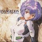 【CD】 EVANGELION-THE BIRTH
