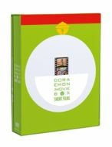 SHORT FILMS【初回限定生産商品】DVD