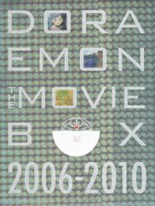 2006-2010【ブルーレイ版・初回限定生産商品】