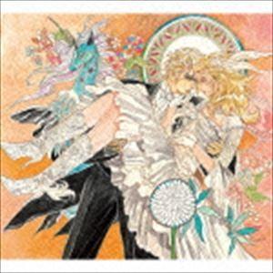 Re:Birth II -連-/サガ バトル アレンジ
