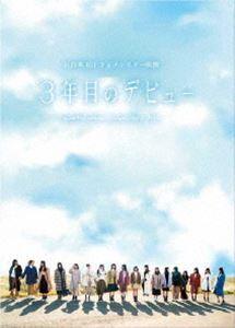 Blu-ray 豪華版