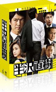 【DVD-BOX】 半沢直樹 -ディレクターズカット版