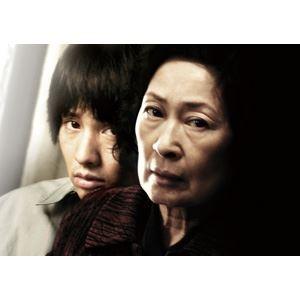 【DVD】 母なる証明