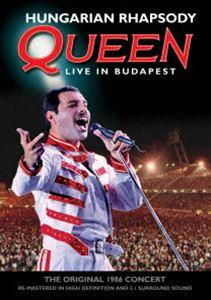 ハンガリアン・ラプソディ~クイーン・ライヴ・イン・ブダペスト'86