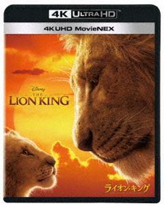 ライオン・キング 4K UHD MovieNEX