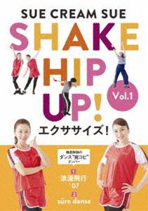 SHAKE HIP UP!エクササイズ! Vol.1