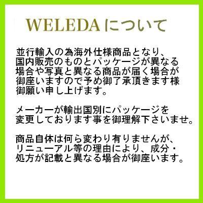 ヴェレダ ホワイトバーチ ピーリング ボディウォッシュ 150mlの商品画像 3