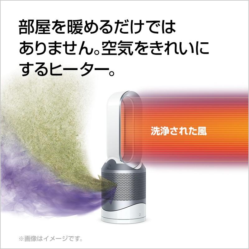 ダイソン Pure Hot+Cool HP00 WS(ホワイト/シルバー)の商品画像|2