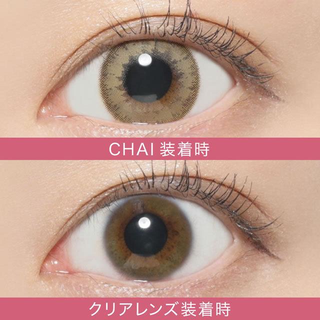アイクオリティ株式会社 QUORE Luna レジーナシリーズ マンスリー カラー各種 1枚入り 2箱の商品画像|3