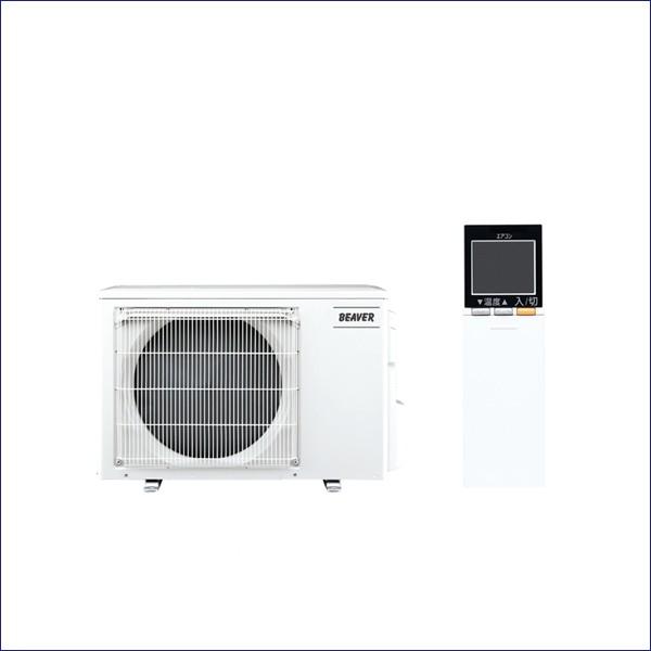 三菱重工業 SRF28N2-SET-W (ホワイト)の商品画像|2