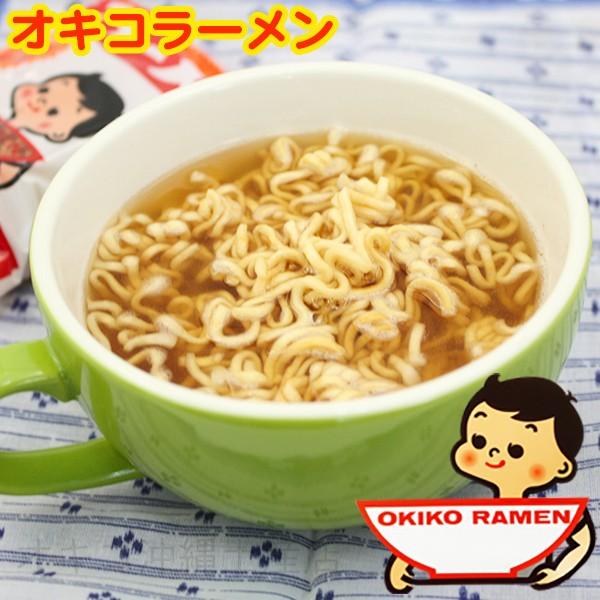オキコ オキコラーメン (30g×4食)×24個(計96食)の商品画像|ナビ