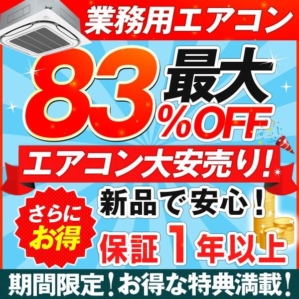 うるさら7 S28WTRXS-C (ベージュ)の商品画像|4