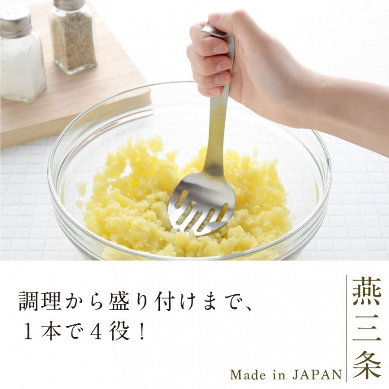 マッシャー マッシャースプーン ポテトサラダ ポテサラマッシュスプーン A-77054