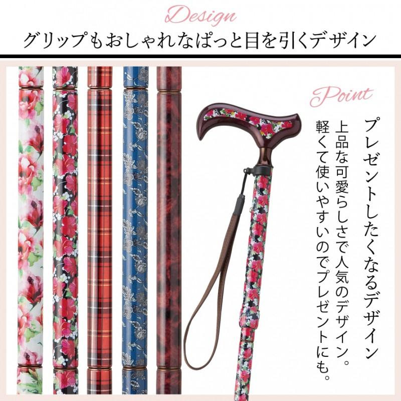 伸縮杖 伸縮型杖 SGマーク 小花柄 軽量 軽い 男女兼用 レディース メンズ 握りやすい 持ちやすい 愛杖 Fx-11A ストラップ付き 敬老の日 ギフト