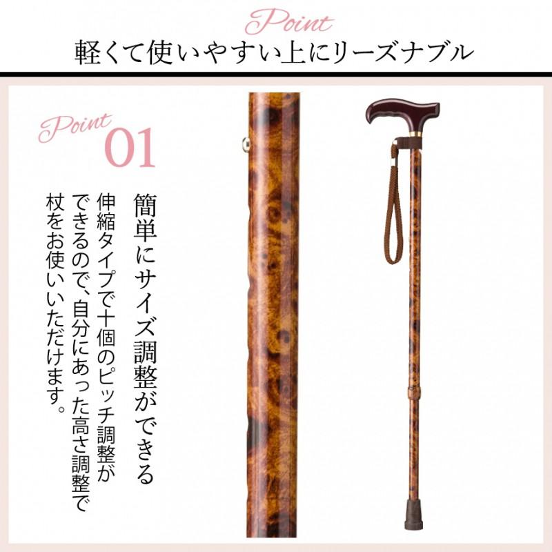 伸縮杖 伸縮型杖 SGマーク 小花柄 軽量 軽い 男女兼用 レディース メンズ 愛杖 E-71A ストラップ付き 敬老の日 ギフト