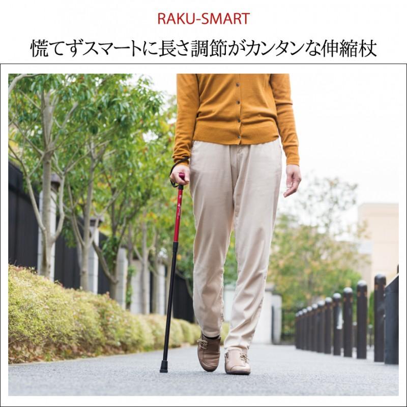 杖 軽量 伸縮杖 おしゃれ 女性 男性 ストラップ ステッキ 伸縮 SGマーク 愛杖 ケイホスピア 男女兼用 レディース メンズ 握りやすい 持ちやすい 愛杖 楽スマ ストラップ付き ギフト