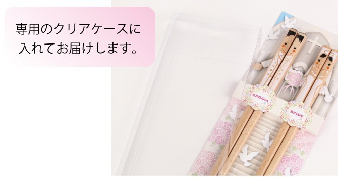 夫婦箸 箸 名入れ ペア 22.5cm ハッピーカップル HAPPY COUPLE 夜 桜